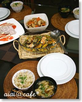 エビとグリル野菜のマリネサラダ_a0056451_13394367.jpg