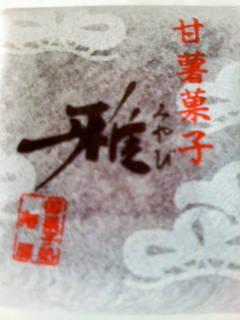 b0153458_15431532.jpg
