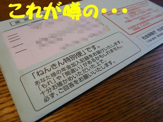 a0100564_18235221.jpg