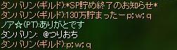c0127066_17311914.jpg