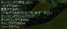 c0127066_1733504.jpg