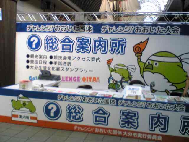 大分から長崎へ。_e0142585_1025679.jpg