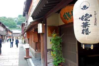 金沢秋色散歩 ■石川県金沢市_c0050395_12284932.jpg