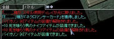 f0182595_633029.jpg