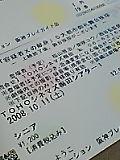 b0043506_20344080.jpg