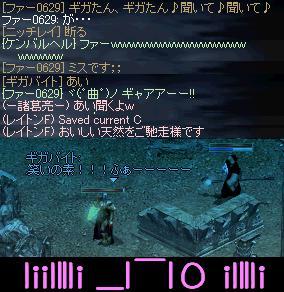 f0072010_18324114.jpg
