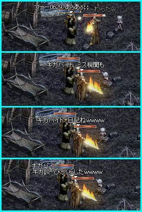 f0072010_1839153.jpg