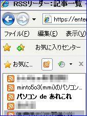 d0048312_20435838.jpg