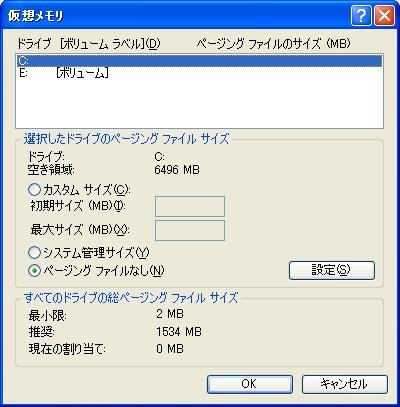 a0003824_15641100.jpg