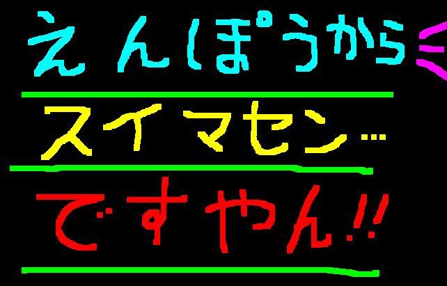 f0056935_17273356.jpg