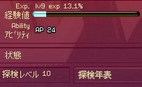 f0191443_23585580.jpg
