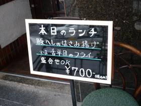 d0075246_2013199.jpg