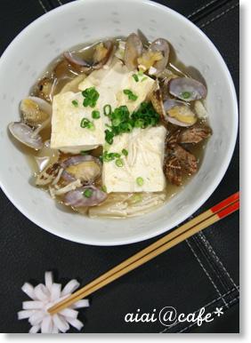 旨味たっぷり♪アサリと豆腐のサッと煮_a0056451_16211557.jpg