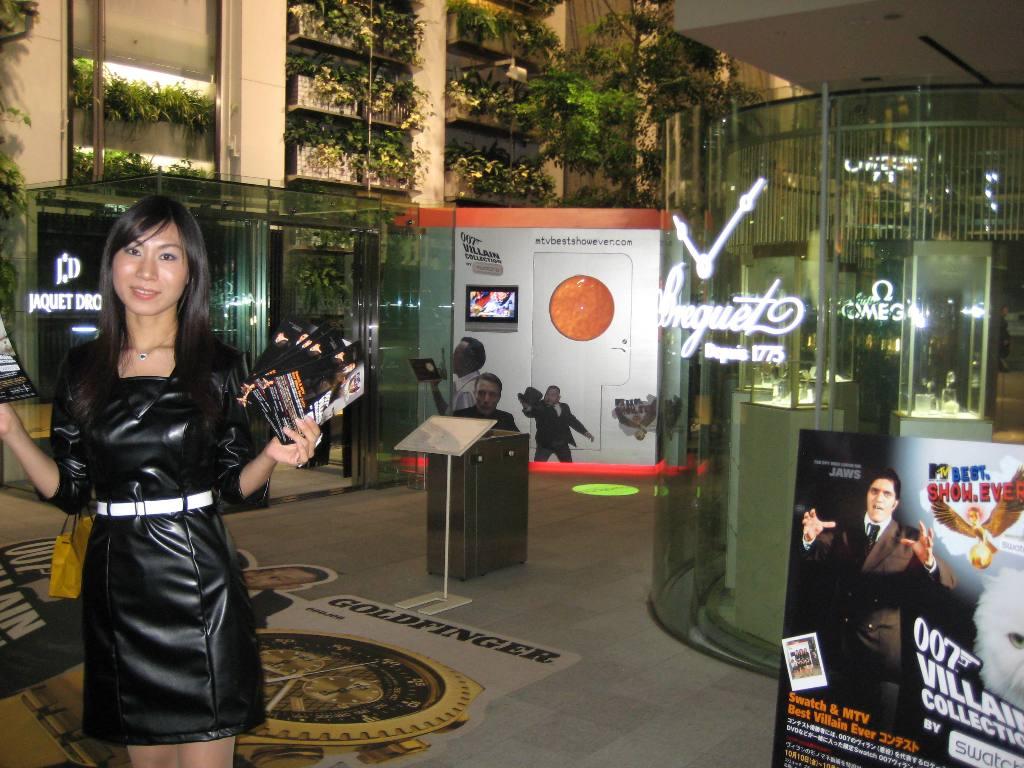 MTV:スウォッチ「007」投稿動画コンテスト_f0039351_20381465.jpg