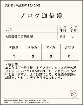 b0147056_017538.jpg