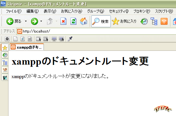 a0066158_10452491.jpg