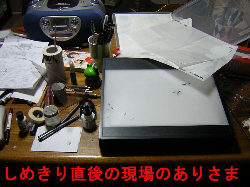 c0175759_1944450.jpg