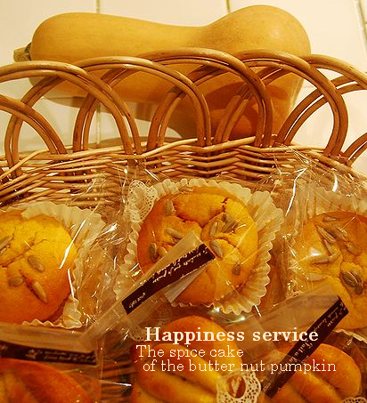 Happiness service_a0105872_2511530.jpg