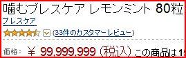 b0147281_26291.jpg