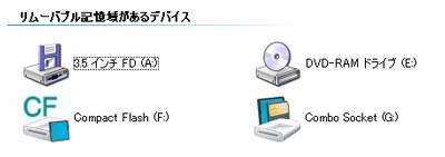 b0010184_17302516.jpg