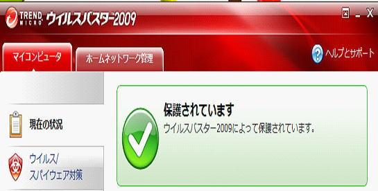 f0059492_23432664.jpg
