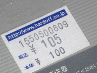 b0052195_21545219.jpg