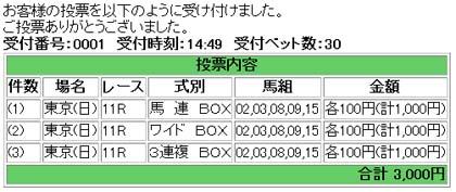 b0084701_14525543.jpg