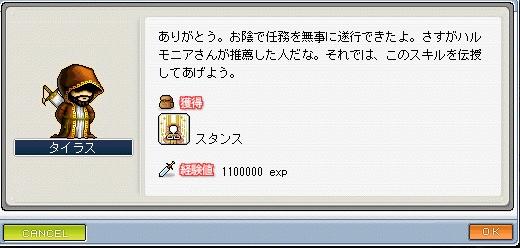 c0061010_257252.jpg