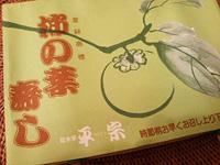 平宗_b0019820_015461.jpg