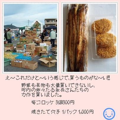 c0044523_143936.jpg