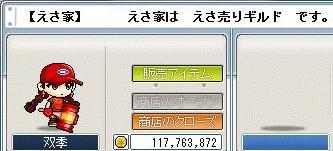 f0043225_1749199.jpg