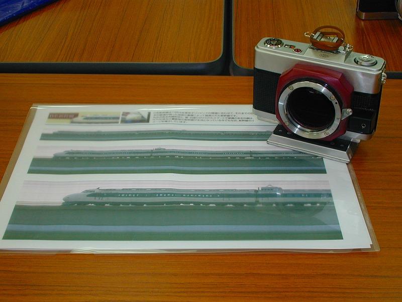 平成20年10月 第288回 手作りカメラ例会 _d0138130_126403.jpg
