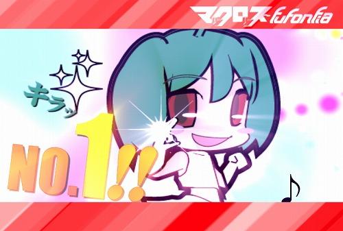 「マクロスF(フロンティア)」の番外ギャグアニメが、全20話、期間限定で配信されます。_e0025035_2131983.jpg