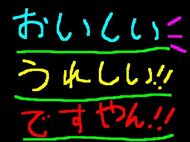 f0056935_1893650.jpg