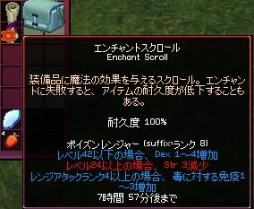 f0191443_010485.jpg