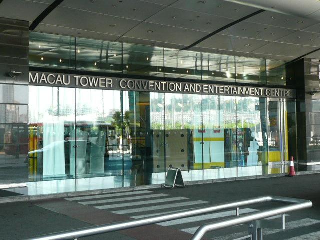 香港・マカオで一番高い展望台に登りました♪_f0099147_8135364.jpg