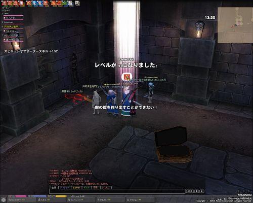 f0056650_1252773.jpg