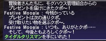 b0072251_73665.jpg