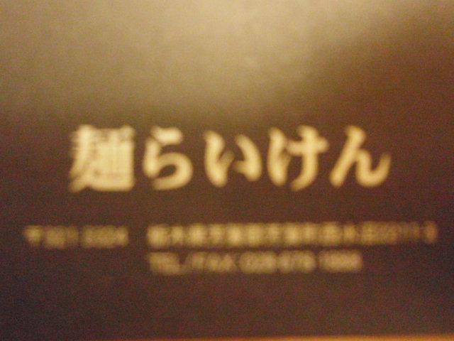 f0189052_1426721.jpg