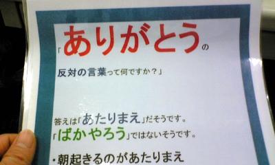 d0120062_1044222.jpg
