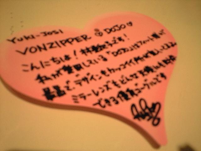 ミナミA.S.R.名古屋パルコ_c0151965_20461015.jpg