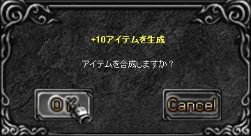 f0109674_17375618.jpg