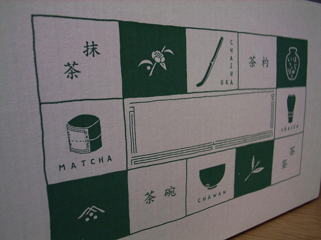 【京都】一保堂茶舗 はじめのいっぽ_d0068879_1863758.jpg