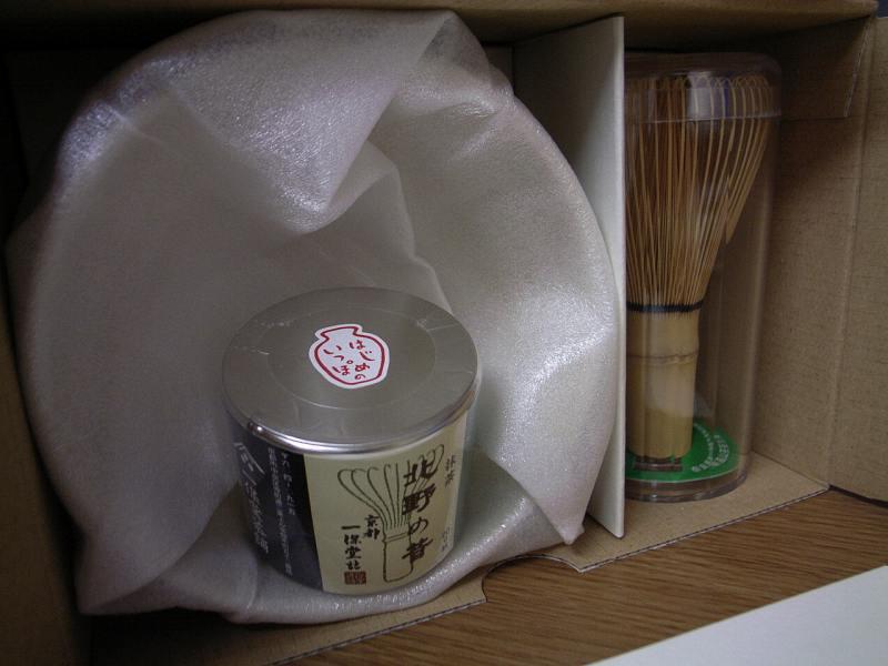 【京都】一保堂茶舗 はじめのいっぽ_d0068879_1871344.jpg