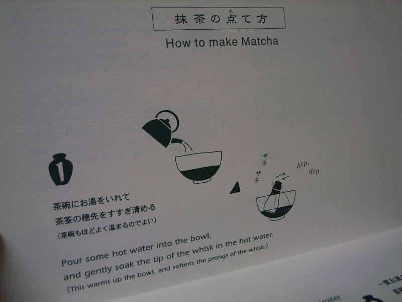 【京都】一保堂茶舗 はじめのいっぽ_d0068879_1884832.jpg