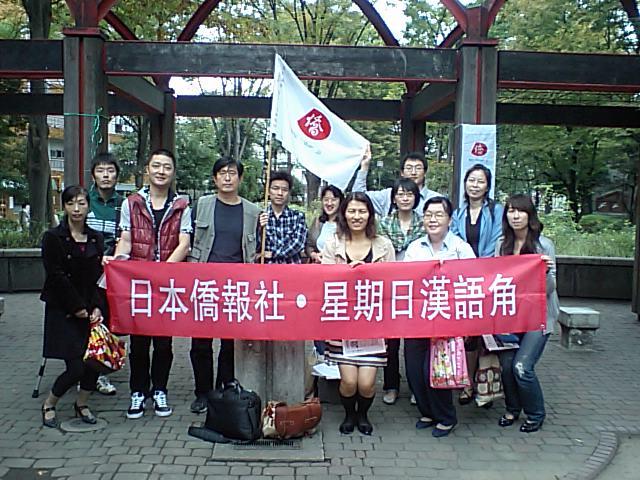 第61回漢語角開催写真その5_d0027795_16155187.jpg
