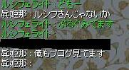 b0137297_22501124.jpg