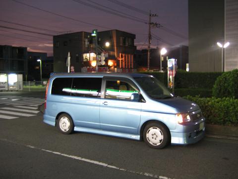 b0097200_113026.jpg