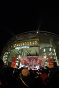 TOYOTA ROCK FESTIVAL行ってきました。_c0117500_13345652.jpg