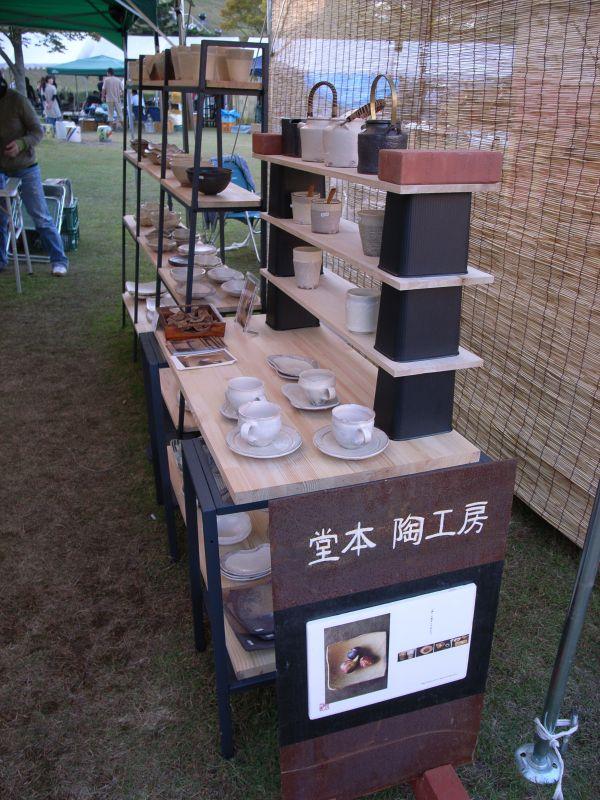 陶器祭り終了!_b0142303_2214987.jpg